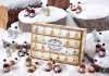 tiptree advent calendar